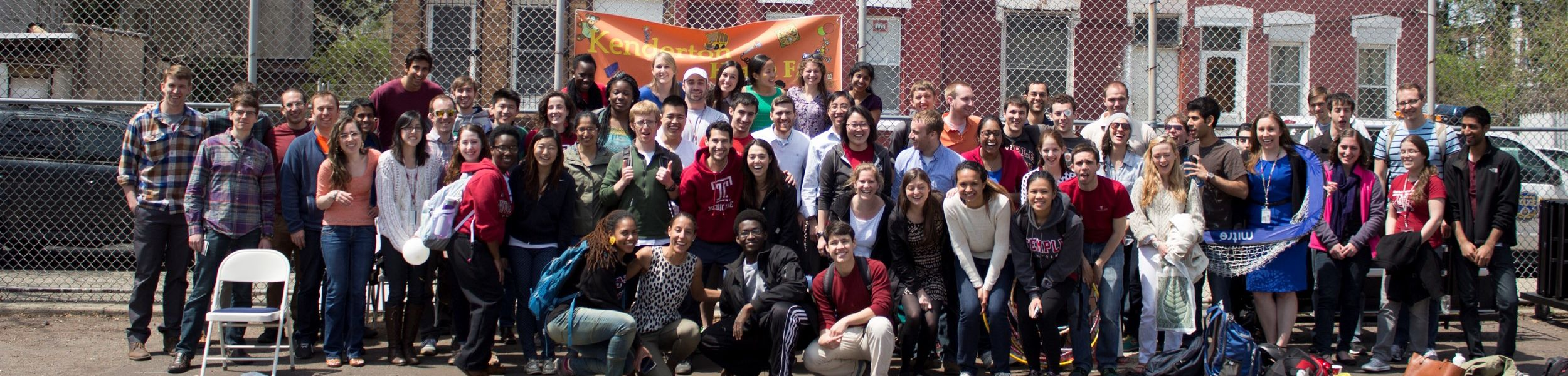 HSC Student Organizations
